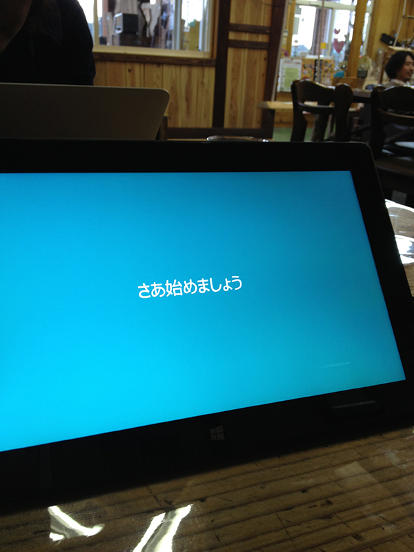 Surface Pro2を買いました。