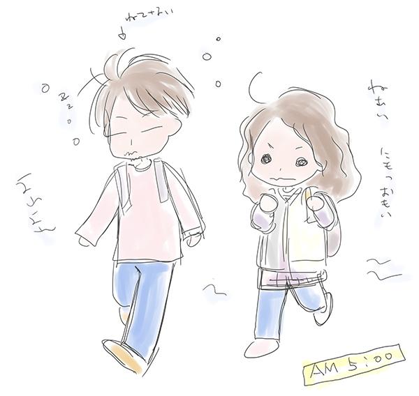 上毛町日記01