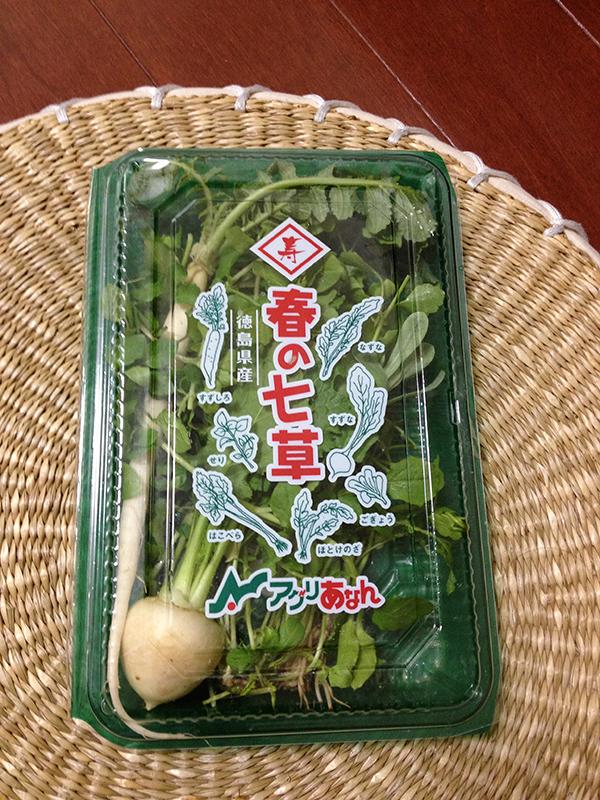 七草粥食べたよ。