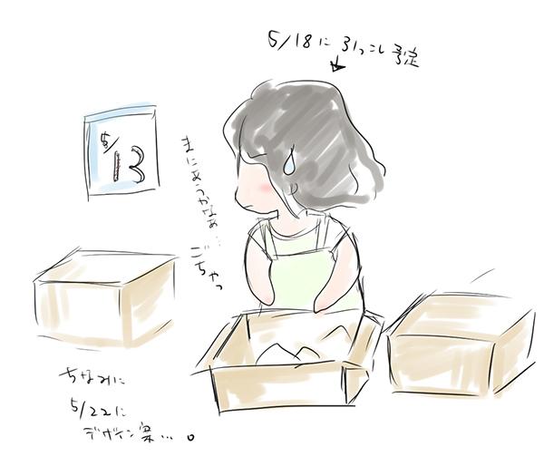 hikkoshi1