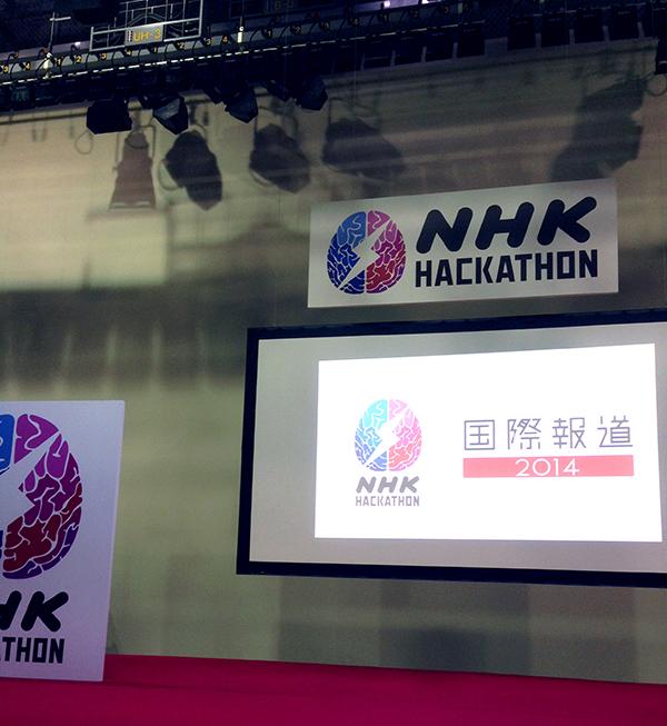 (今さら)NHK Hackathonに参加しましたレポ