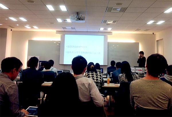 俺聞け10@東京で発表しました「LINEスタンプをつくってみておもうこと」