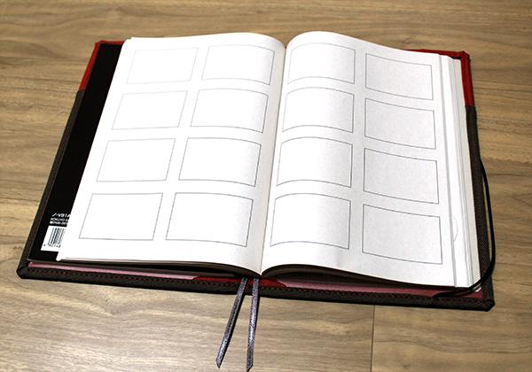 無印良品の4コマノートと相性がぴったりなカバーノート、SYSTEMIC。