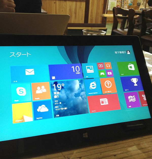 Surface Pro2のペンが認識しなくなった時は。